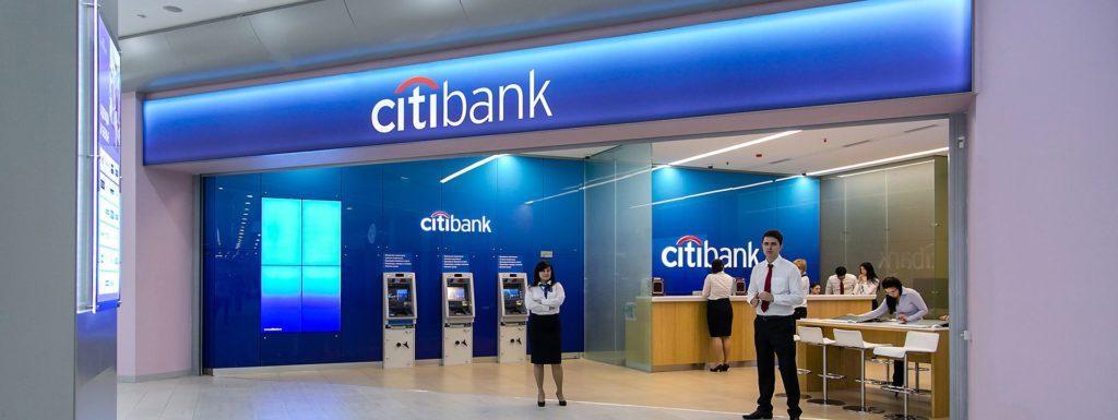 Ситибанк - кредит наличными до 1000000 рублей с моментальным решением по онлайн заявке