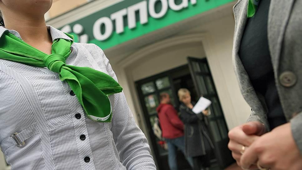ОТП Банк - быстрое решение по онлайн заявке на кредит наличными до 4000000 рублей