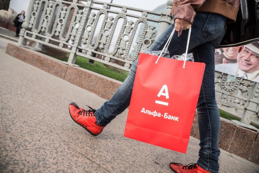 Альфа Банк выдаёт потребительские кредиты по низкой ставке и без поручителей