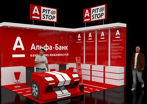 Кредиты на лучших условиях в Альфа Банк