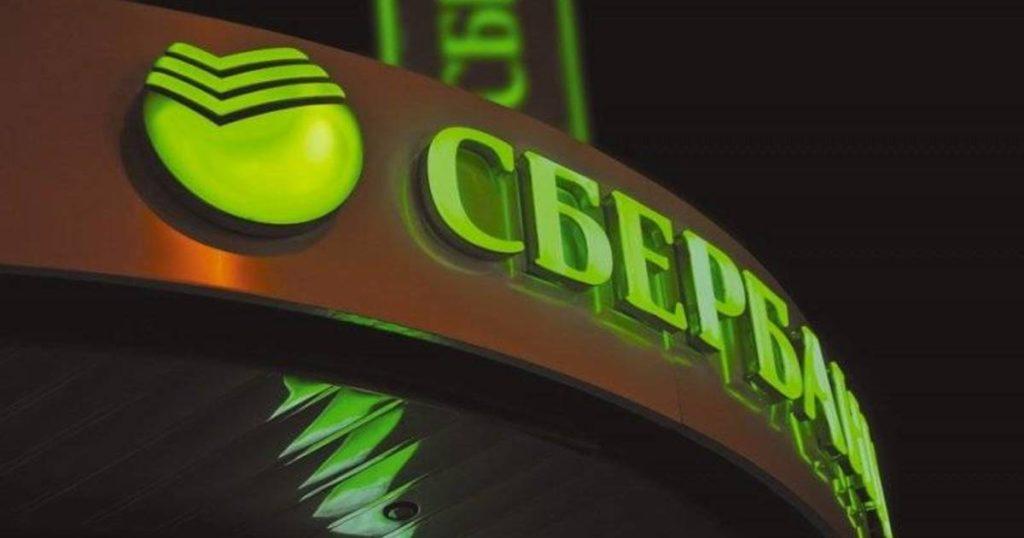 Взять кредит без справок 2-НДФЛ в Сбербанке легко
