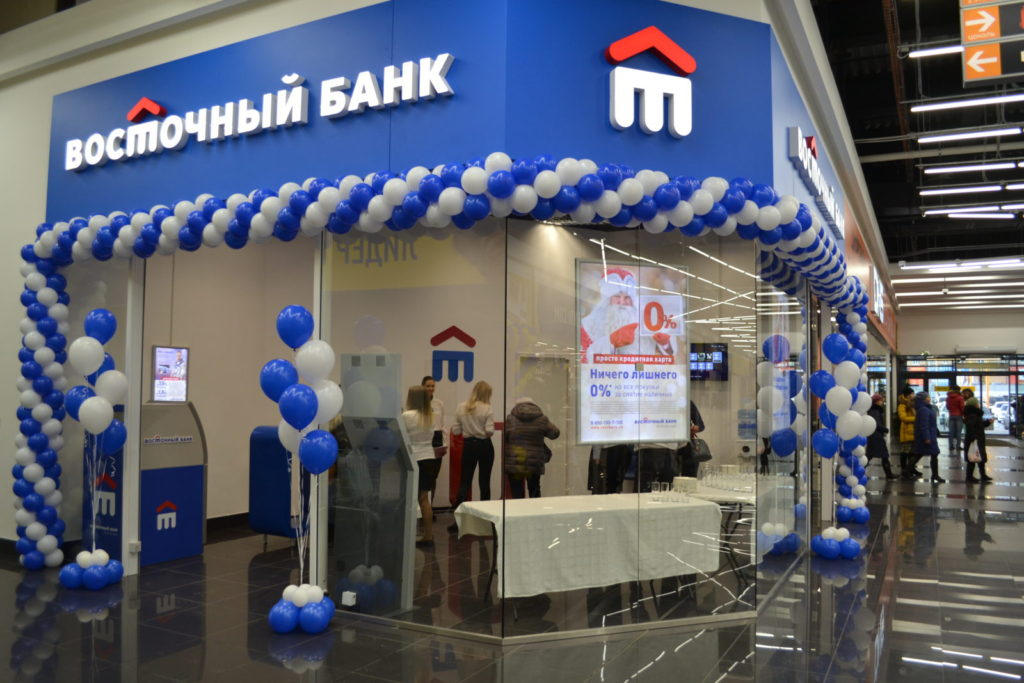 Восточный Банк - быстро возьмите кредит по низкой процентной ставке