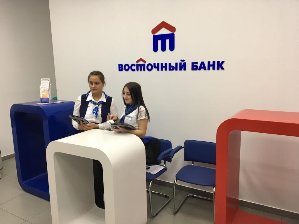 Восточный Экспресс Банк - кредит до 500 000 рублей по паспорту РФ