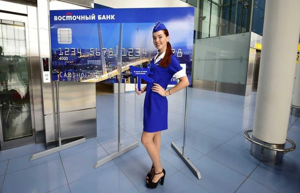 Сотрудница банка Восточный в офисе