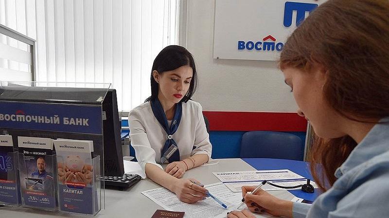 Оформить вклад или кредит в банке Восточный Экспресс