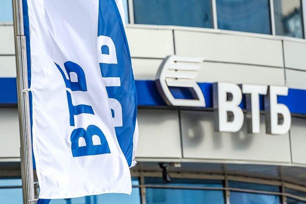 ВТБ - хороший банк для того чтобы быстро взять кредит наличными под низкий процент.