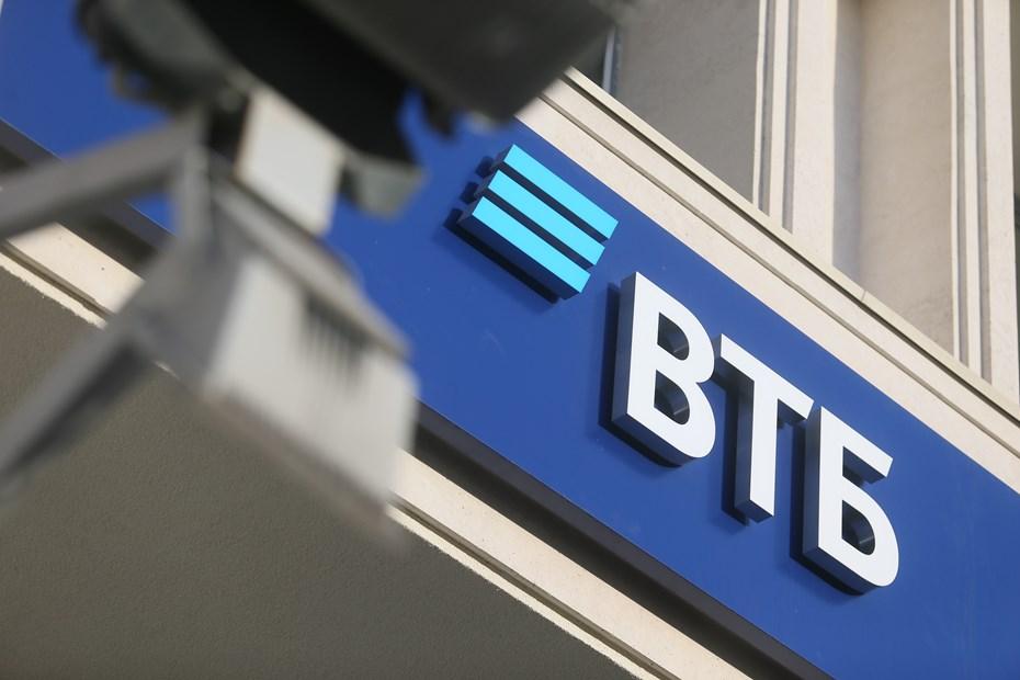 Доступные кредиты наличными в банке ВТБ 24