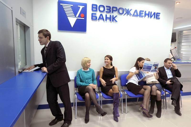 Кредитование населения «Банк Возрождение»