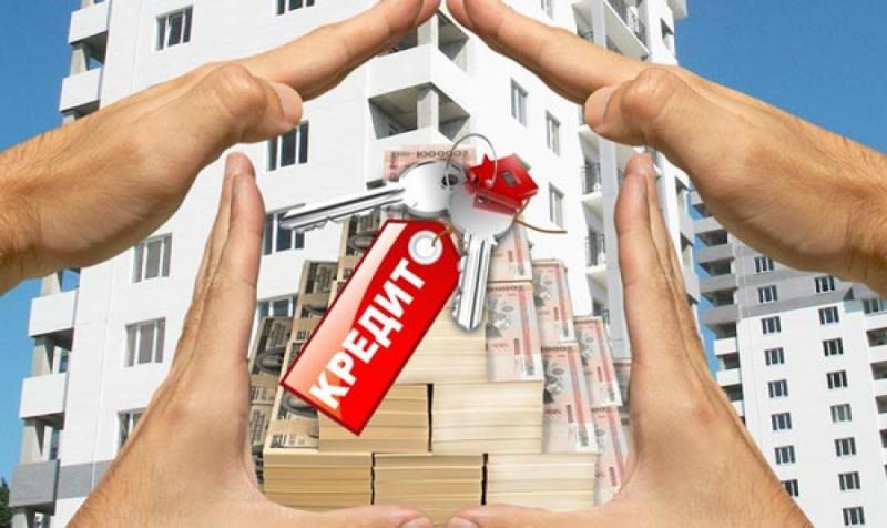 банки которые предлагают ипотеку для покупки жилья на вторичном рынке