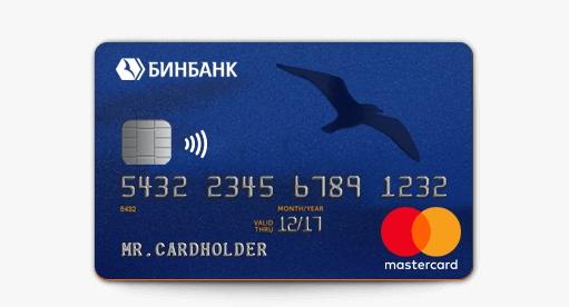 Дебетовые и кредитные карты БинБанк/Открытие