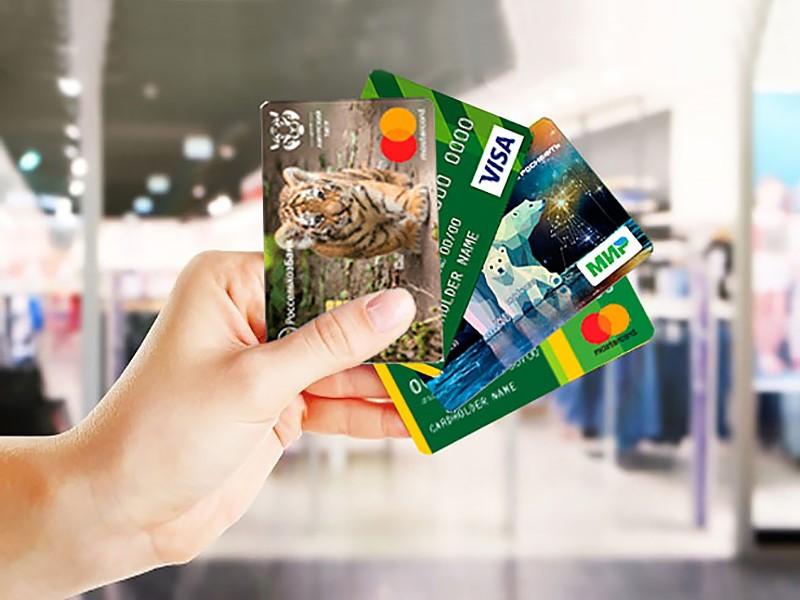 Дебетовые и кредитные карты Россельхозбанк