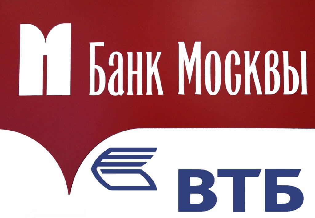 втб банк кредиты