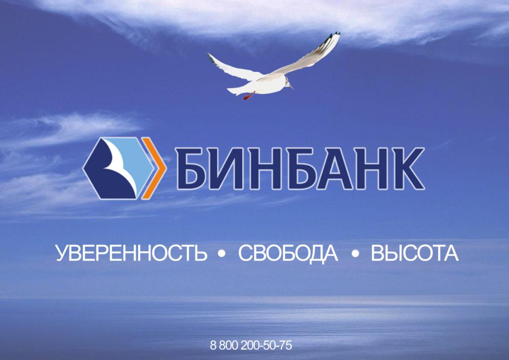 кредит 1000000 рублей наличными без справок и поручителей
