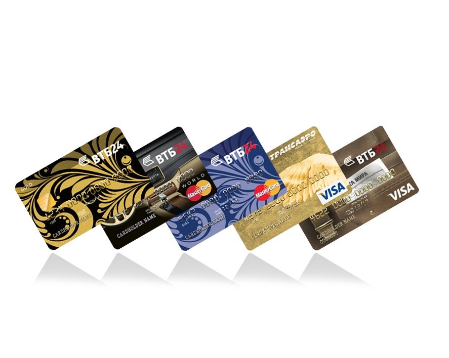 Кредитная карта в банке «ВТБ  »