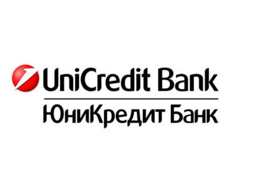 Кредит наличными в Банк Юникредит