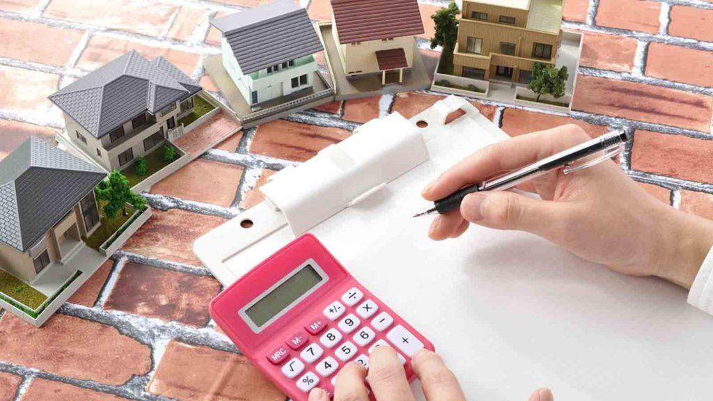 Какая недвижимость может стать залогом