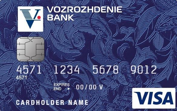 Кредитная карта в банке «Банк Возрождение»